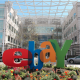Crypto Payments Coming to Ebay Soon.